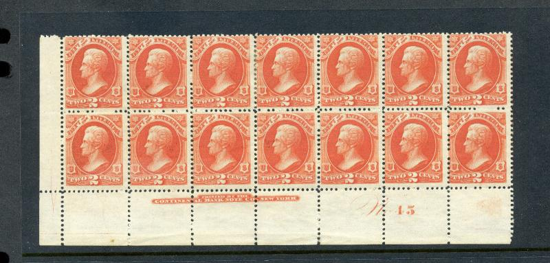 Scott #O16 Interior Official Mint Plate Block of 14 Stamps (Stock O16-pb2)