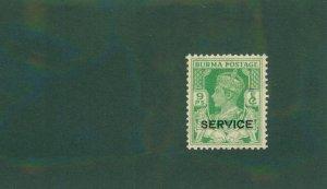 Burma Ø17 MH CV$ 3.50 BIN$ 2.00