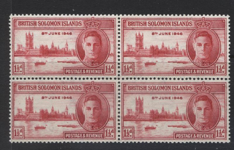 Solomon Is. - Scott 80 - KGVI Peace Issue -1946 -MLH - Block of 4x 1.1.2p Stamps