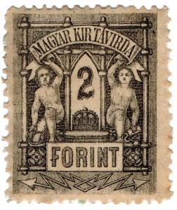 (I.B) Hungary Telegraphs : Magyar Kir Tavirda 2Ft (1873)