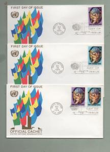 UN New York Scott# 252-255 1974 FDC  (6 First Day Covers)