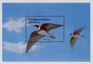 2002 Birds Animals Rare Stamps of Turkmenistan