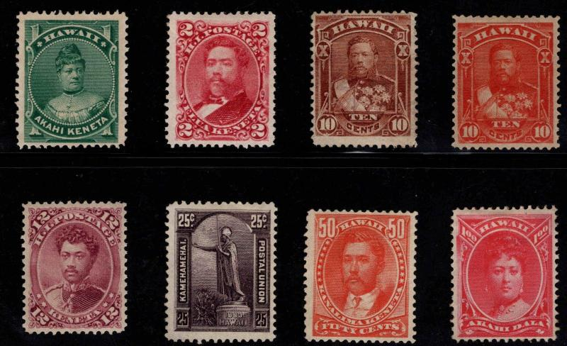 Hawaii Scott 42-49 Mint 1883-1886 set, selected for color and centering