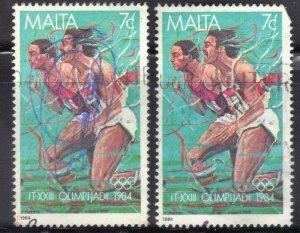 MALTA SCOTT# 647  USED  7c  1984  RUNNERS   SEE SCAN