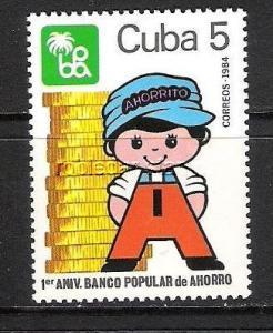 CUBA 2707 MNH C232