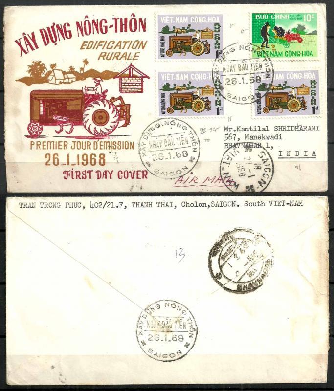 VIETNAM SAIGON STAMPS, 1968, FD COVER TO INDIA