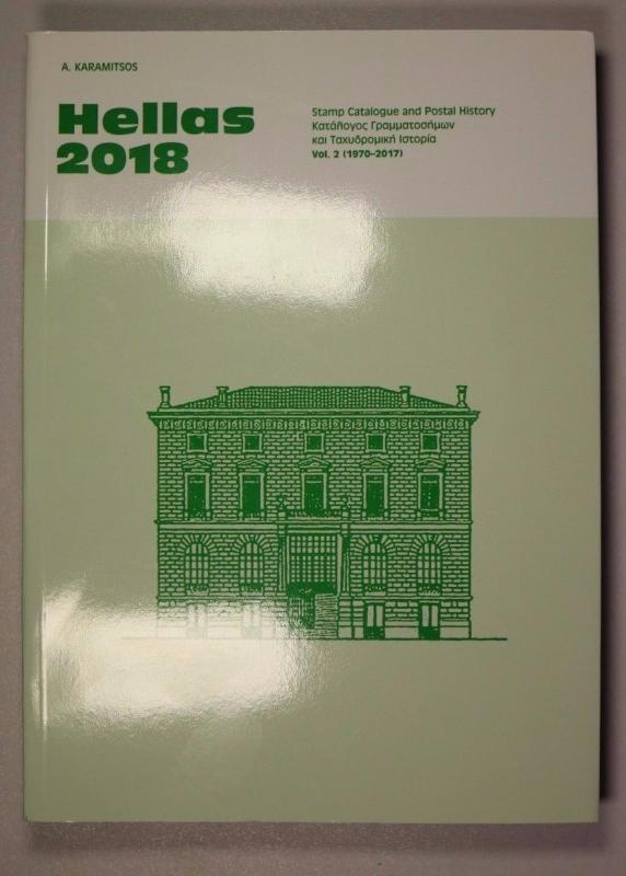 HELLAS 2018. GREEK STAMPS CATALOGUE 1861 - 2017 VOLUME : II, Last Edition New