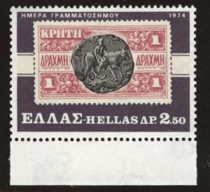 GREECE Scott 1119  MNH** 1974 stamp