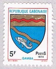 Gabon Coat of arms 5f - pickastamp (AP103305)