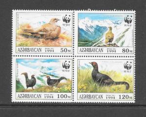 BIRDS - AZERBAIJAN #454  WWF ISSUE  MNH