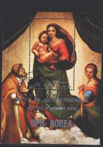 North Korea. 1983. bl140. Painting, paintings. USED.