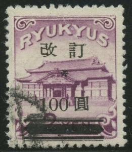 RYUKYU ISLANDS #17 VF-XF USED GEM CV $1,400++ WLM7810 PSEC