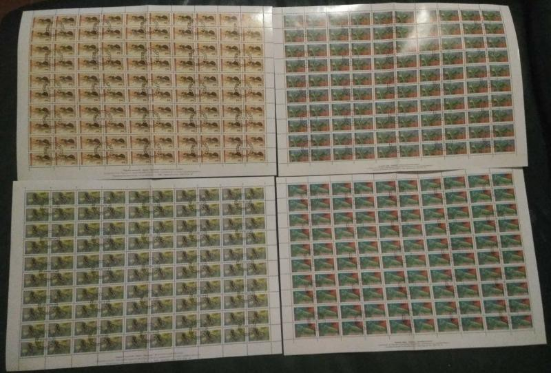 RARE Bulgaria Bulgarian 1992 insect stamp sheet set of 4  with 400 CTO stamp's