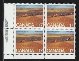 Canada Plate block mnh  Unitrade #  863