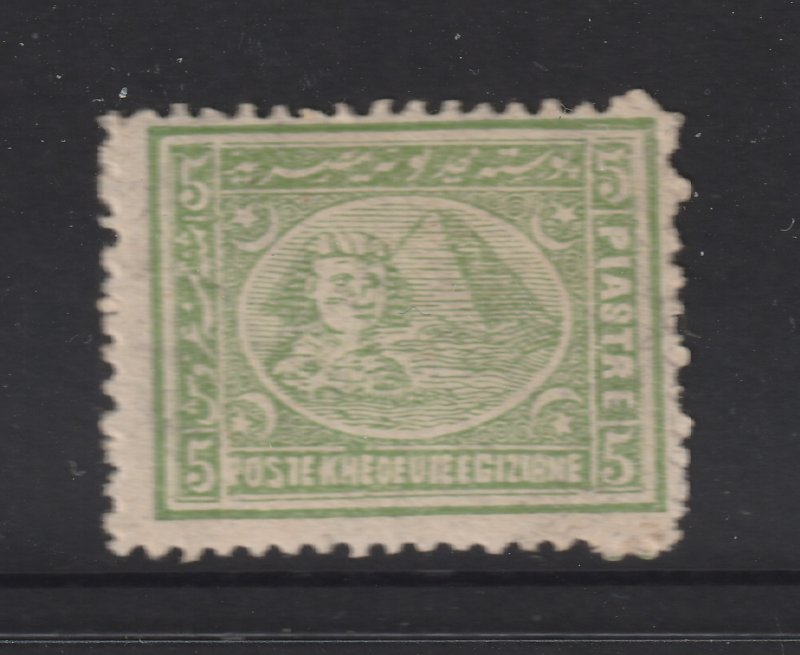 Egypt a MH 5pi from 1872
