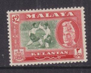 KELANTAN, 1957 Sultan Ibrahim, perf 12 1/2, $ 2.00 Green & Scarlet, heavy hinged