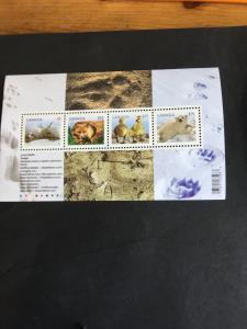 Canada #2424 - 2011 Baby Wildlife Souvenir Sheet. Current Face $4.93 VF-NH