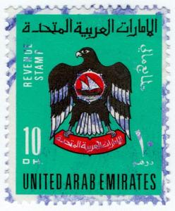 (I.B) United Arab Emirates Revenue : Duty Stamp 10Dh