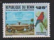 1993 Benin Scott 693 Well of Possotome MNH