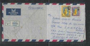 QATAR COVER (P0704B)1993 EMIR 50DH+5R  REG AL-WAKRAH  A/M COVER TO  BANGLADESH