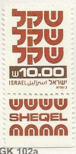 ISRAEL 769, MNH STAMP W/TAB, AS PICTURED