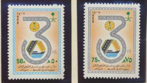 Saudi Arabia Stamps Scott #1073 To 1074, Mint Never Hinged - Free U.S. Shippi...
