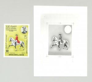 Aden (Kathiri) MI #153 Horses 1v Bromide Proof & 1v Issued Stamp