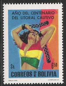 Bolivia #634 VF MNH - 1979 6.50b Women In Chains