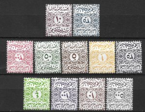 COLLECTION LOT OF 11 EGYPT OFFICIAL MH 1959+ STAMPS CV+$52