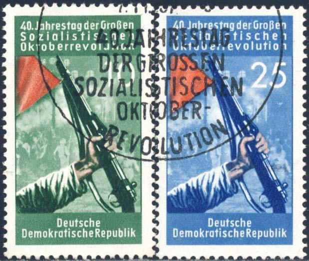 Germany DDR 1957 Sc 373-4 Russian Revolution Rifle Stamp U