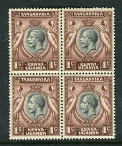 BRITISH KUT; 1930s early GVI pictorial issue MINT MNH 1c. BLOCK