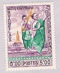 Laos 59 MLH Dancers 1 1959 (BP48821)