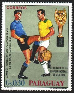 Paraguay. 1969. 1966 from the series. Football. MVLH.