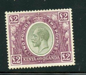 KENYA UGANDA TANGANYIKA KING GEORGE V 2 POUND SCOTT# 38 MINT HINGED