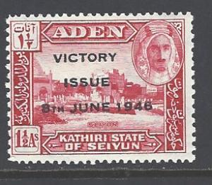 Aden Kathiri state of Seiyun Sc 12 mint hinged (RS)