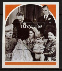 Tuvalu 459 missing black lettering MNH - Royal Family, Princess Elizabeth, King