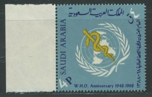 SAUDI ARABIA SCOTT# 613 MINT NEVER HINGED MARGIN EXAMPLE AS SHOWN