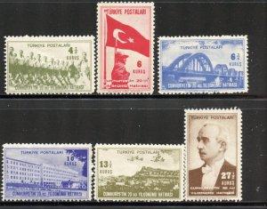 Turkey # 922-7, Mint Never Hinge. CV $ 5.45