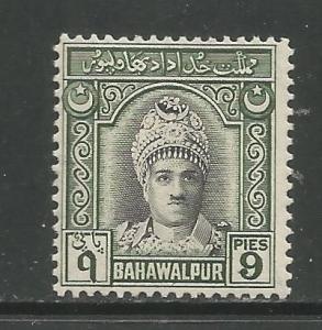 PAKISTAN, BAHAWALPUR,  4, H, ABBASI, GREEN