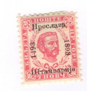 Montenegro #25 MH - Stamp CAT VALUE $5.75