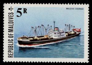 MALDIVE ISLANDS QEII SG593, 5r freighter maldive courage, NH MINT.