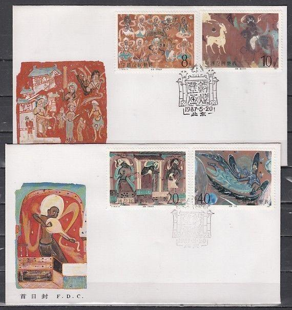 China, Rep. Scott cat. 2091-2094. Thousand Buddas issue. 2 First day covers.