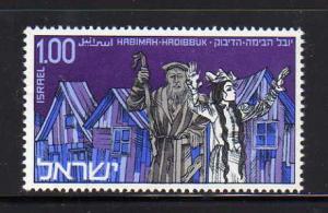 Israel 412 Set MNH Habimah National Theater (A)
