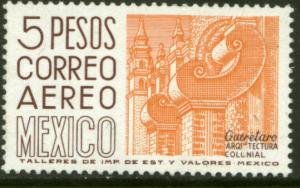 MEXICO C266 $5Ps 1950 Def 8th Issue Fosforescent glazed MINT, NH. VF.