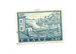 Greece 1961 - Scott #693 *