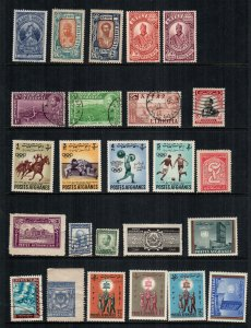 Ethiopia Afghanistan 25 diff mint hinged and used