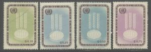 Paraguay 1963 Freedom from Hunger set Sc# 760-66 NH