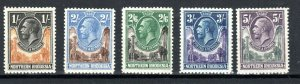 Northern Rhodesia 1925-29 1s to 5s MH