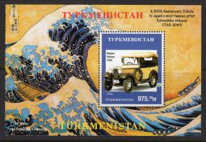Turkmenistan 1998  Nissan-Datsun 1932-Hokusai Paintings S/S Perforated MNH