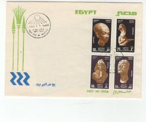 Egypt/YAR stamp collection